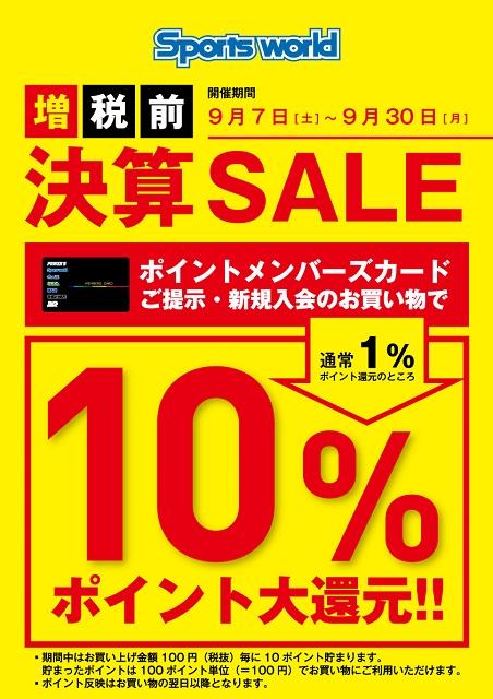 ichikawa_0905_1