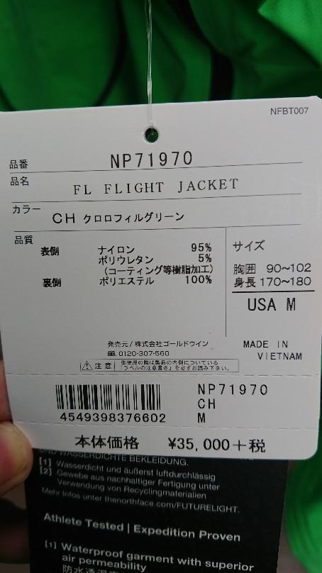 kawagoe_2019101702