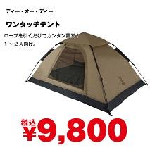 19fuyuyamasai-item10s