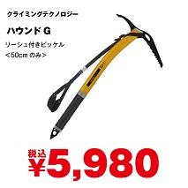 19fuyuyamasai-item1s