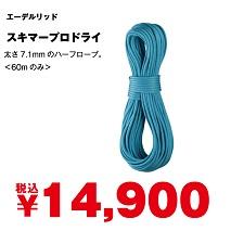 19fuyuyamasai-item4s