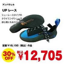 19fuyuyamasai-item5s