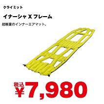 19fuyuyamasai-item7s