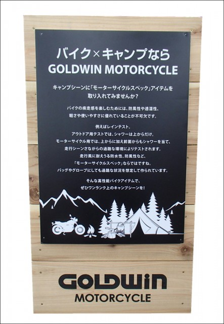 kawagoe_20191113-2