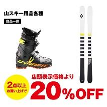 20newyear-item-2S