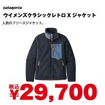 20newyear-item-7S