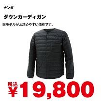 20newyear-item-8S