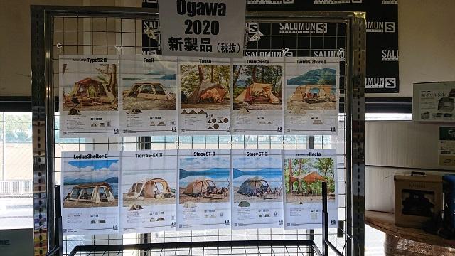 oyama200113-002
