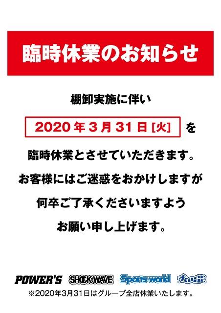 fukuyama_2020331