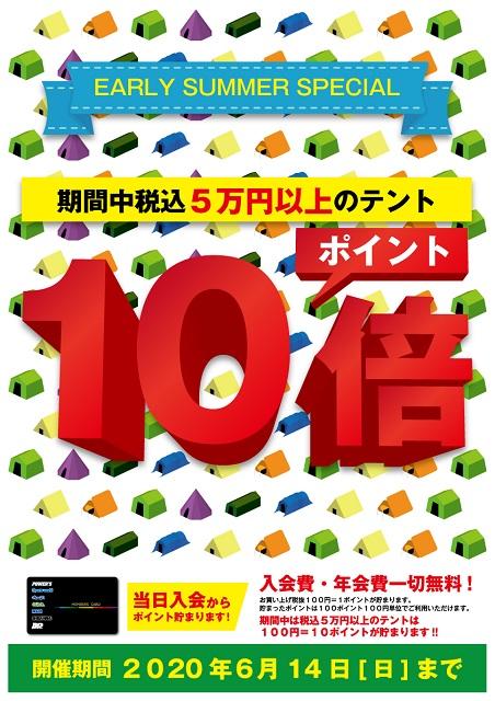 oyama200520-009