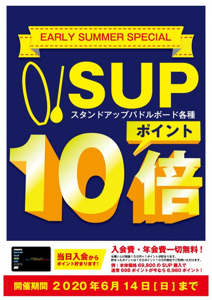 supx10_2005-06
