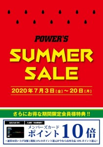 fukuyama_2020SUMMER_SALE
