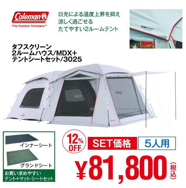 fukuyama_20SB-16