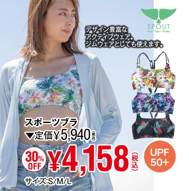 fukuyama_20SB-2