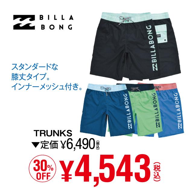 fukuyama_20SB-6
