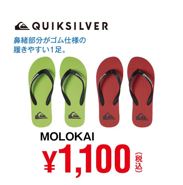 fukuyama_20SB-8