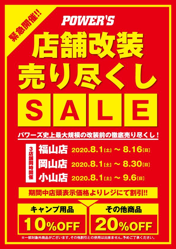 main_kaiso3_200728
