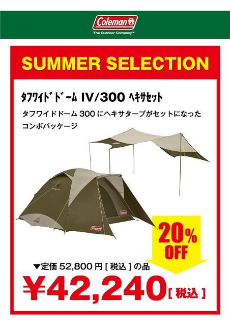 oyama200703-001