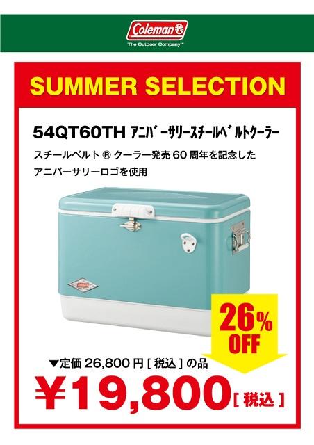 oyama200703-003