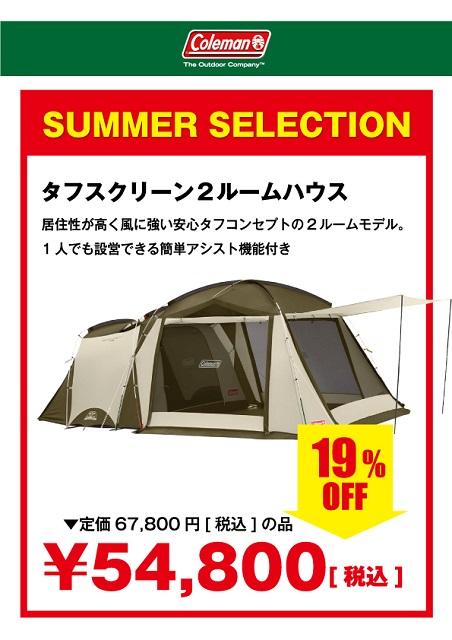 oyama200703-005