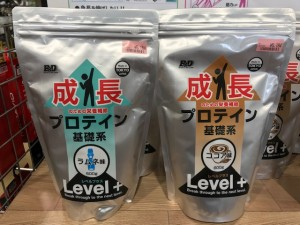 miyoshi_20200812 (4)