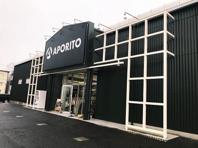 aporito_oka1