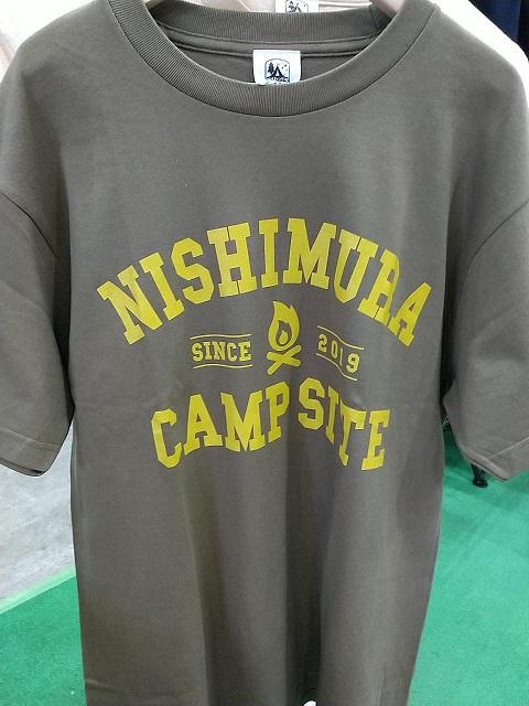 fukuyama_0902-1