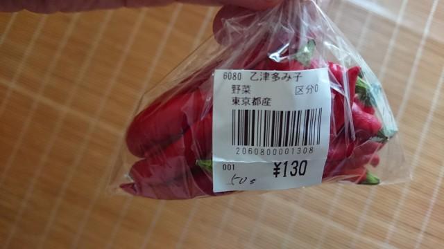 kawagoe_2020100505