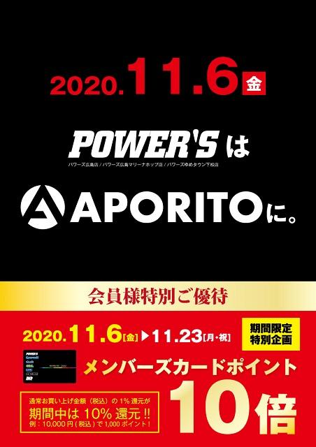 hop_202011111
