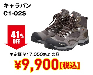 20fuyuyama_websp-4s