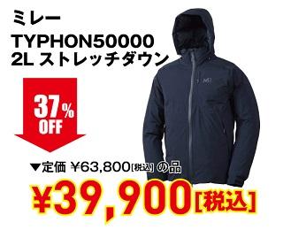 20fuyuyama_websp-72s