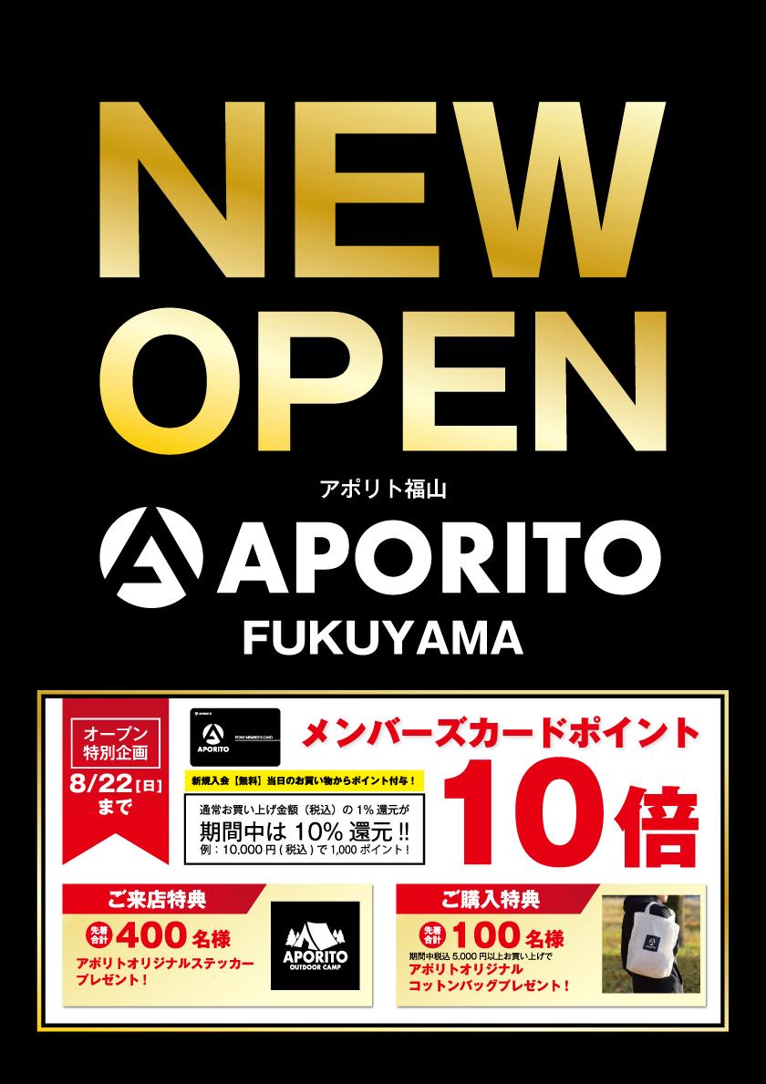 APfukuyama-open