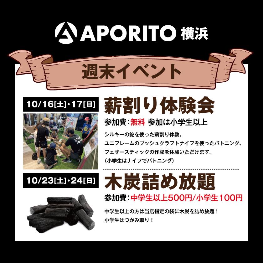 横浜_スクエア-イベント