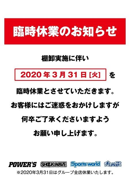2020331